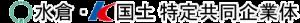 西土第2号 主要地方道新潟中央環状線(木場地内その1)道路改良工事