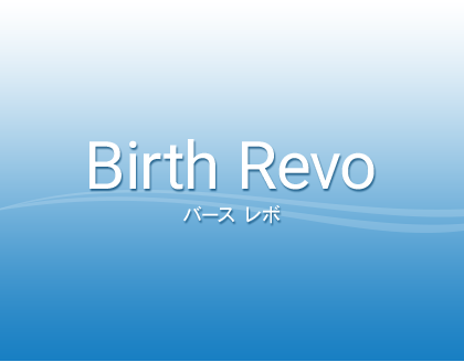 Birth Revo