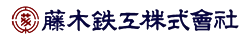 北陸自動車道 黒埼跨道橋(鋼上部工)工事