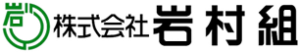 阿賀野川右岸(1期)地区 万十郎川排水機場第13次工事・第12次工事