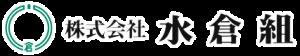 東新潟地区河道掘削及び新光町やすらぎ堤その7工事