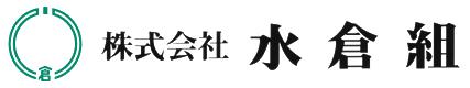 R2・3吉田下中野電線共同溝工事