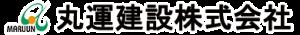 阿賀野バイパス 16工区改良その5工事